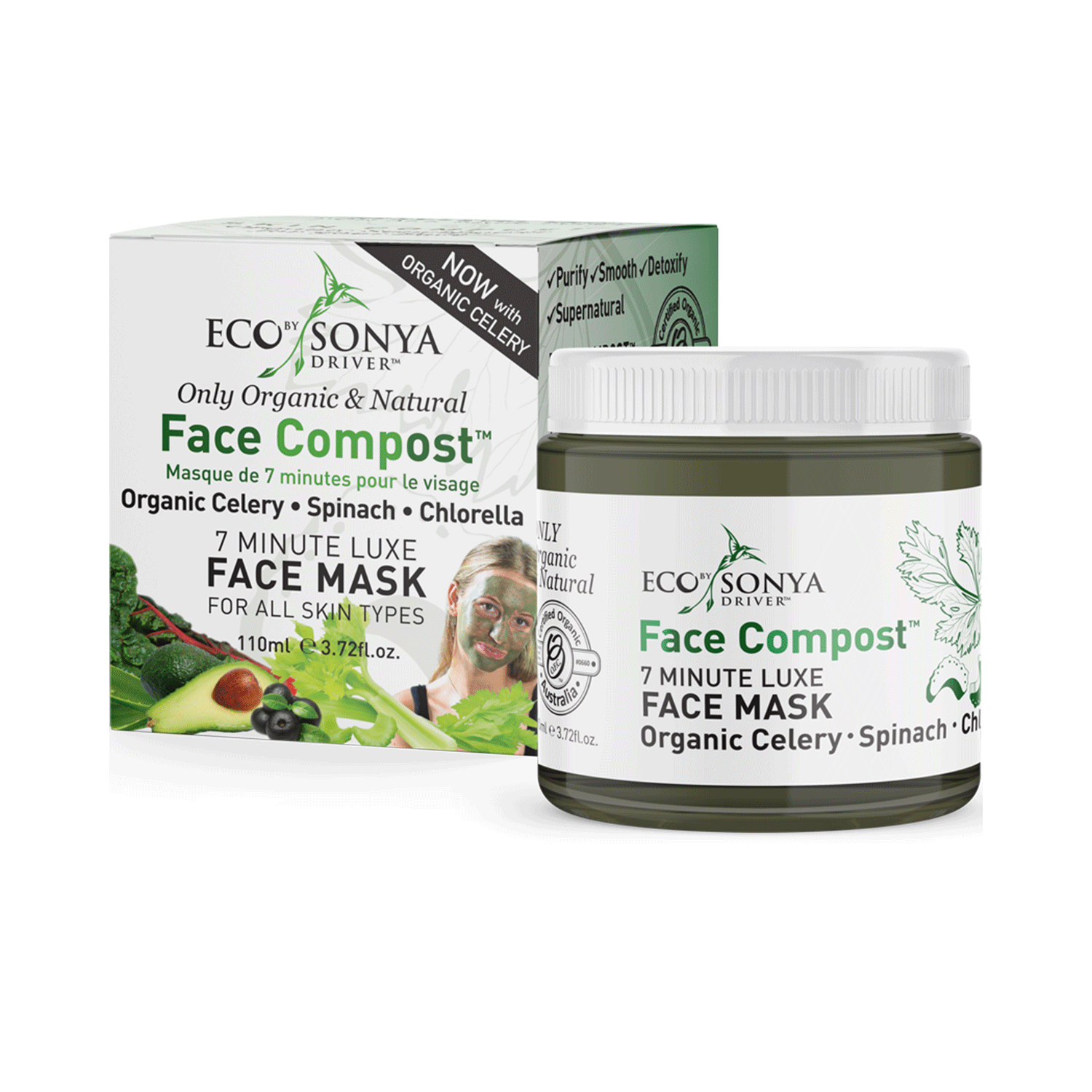 Eco Sonya 7 minute Compost Mask New
